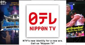 nipponTV