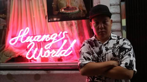 huangsworld