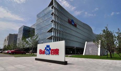 Baidu_Campus