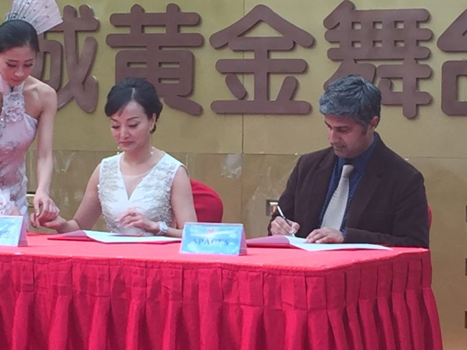 Songcheng-Spaces Signing 1